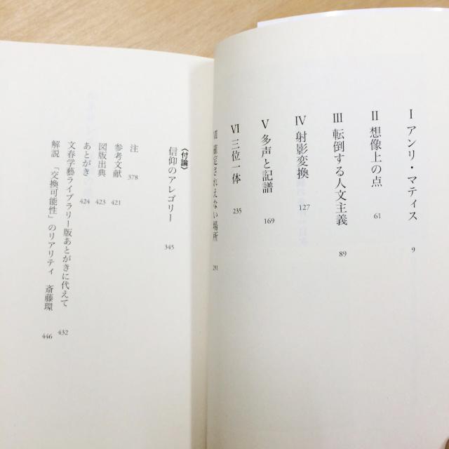 岡崎乾二郎の画像 p1_12